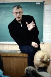 Новиков Руслан Владимирович